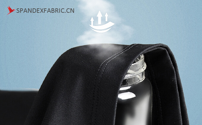 the breathable sports wear fabric