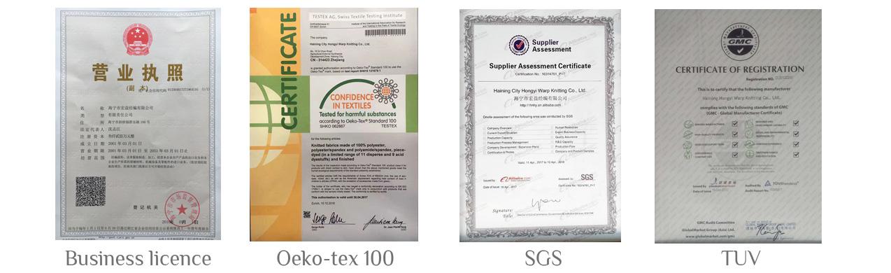hongyi warp certificate