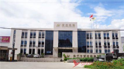 hongyi warp company
