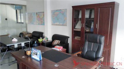 hongyi warp office